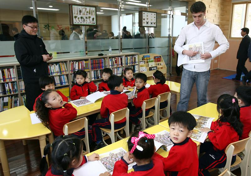 옹진섬영어교실(영흥) 썸네일