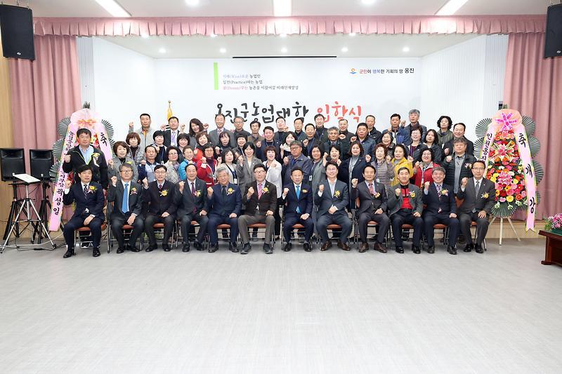 옹진군 농업대학 입학식 2019년03월20일 썸네일